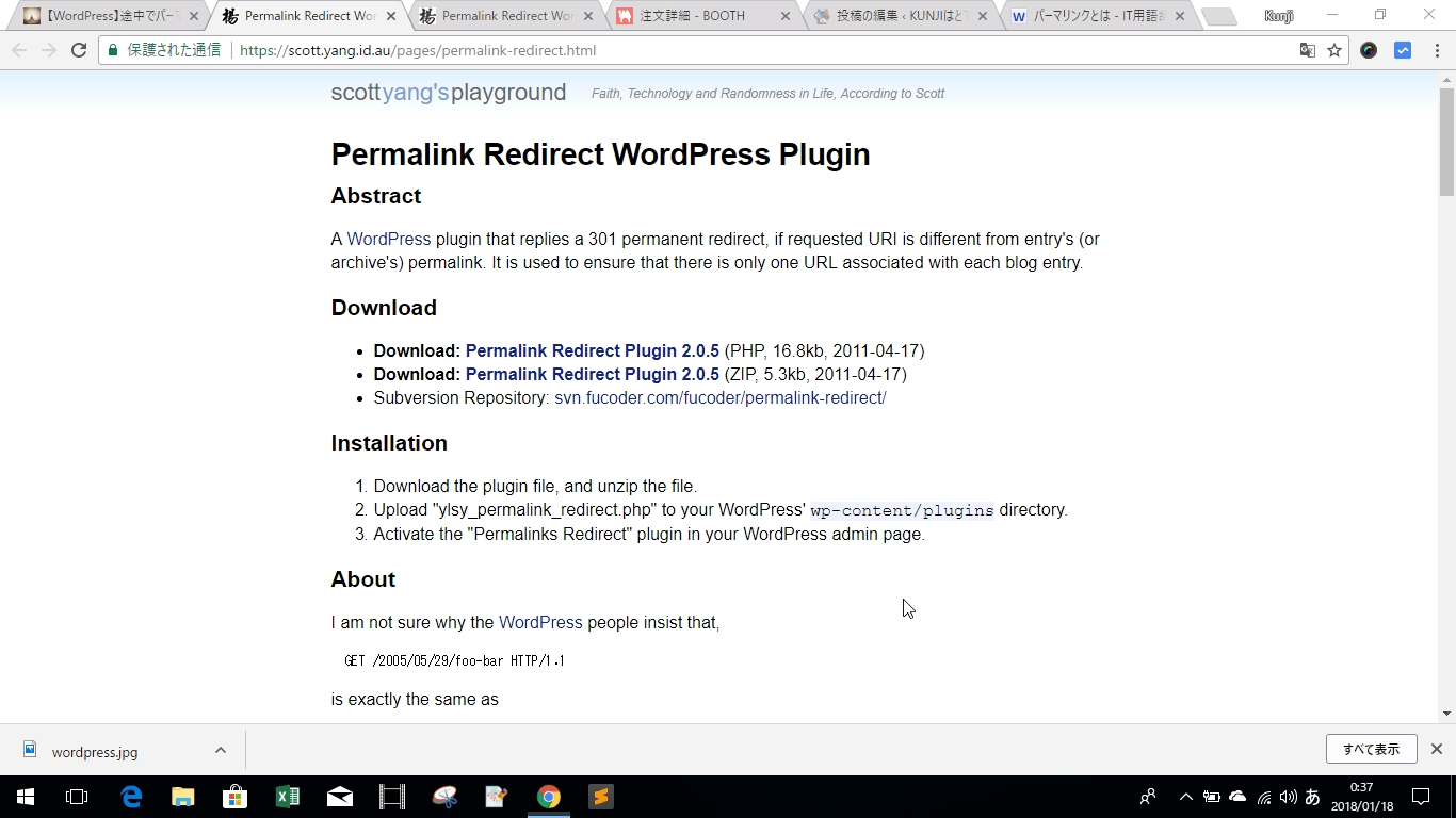 Permalink Redirect