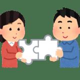 【コネクション】人と人との繋がりは人生の幅を広げる!