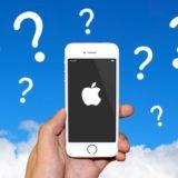 【リンゴループ】iPhoneを復活させる2つの方法,DFUモードとリカバリーモードを紹介!