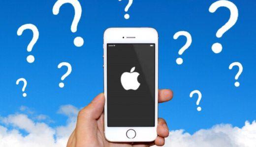 【iPhone】リンゴループから生還するにはDFUモードまたはリカバリーモードを試してみよう!