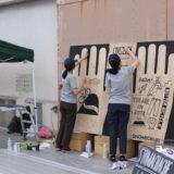 【広島県尾道市観光】話題のONOMICHI U2と千光寺へ行ってみたよ!