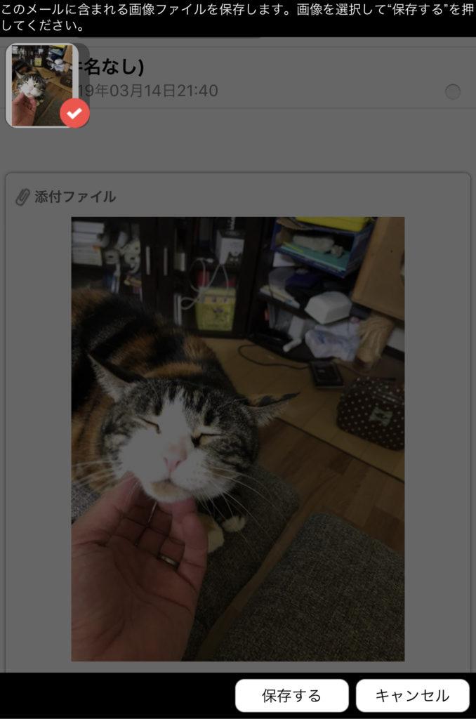 画像縮小(デコメーラー)