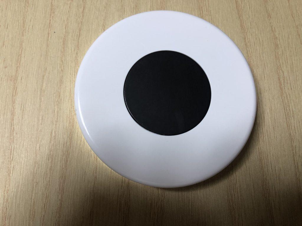 充電式センサーライト
