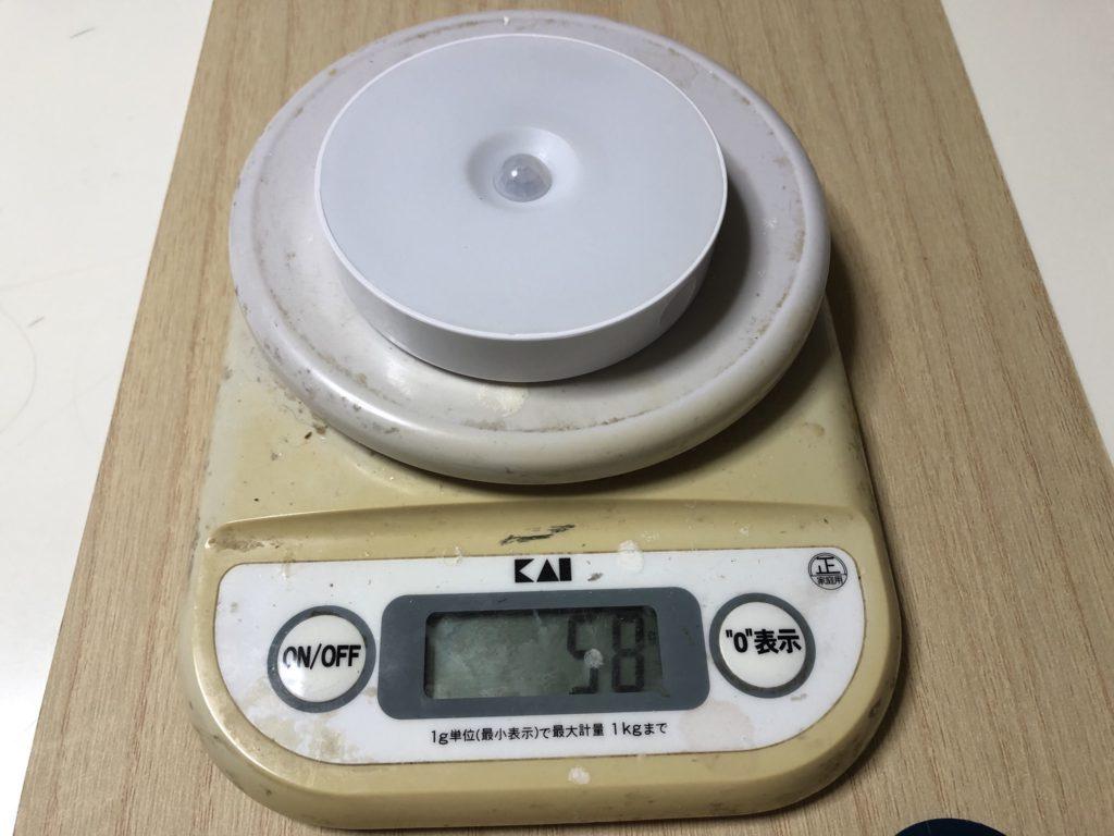 充電式センサーライト 重量