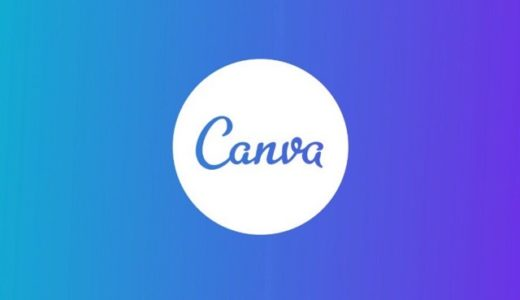 Canvaを使ってスマホで簡単アイキャッチ作り!