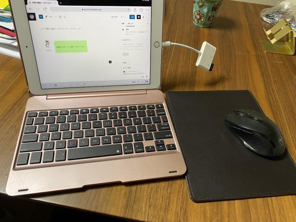 iPad Pro PC化